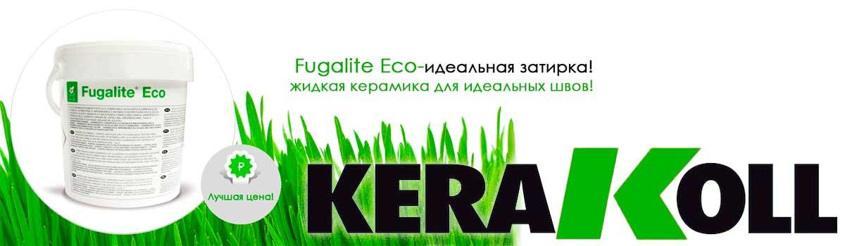 Fugalite Eco