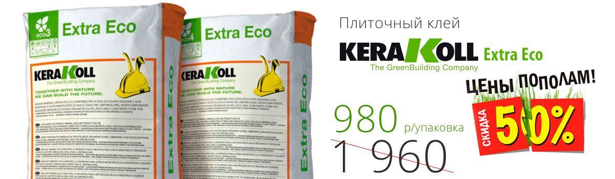 Extra Eco