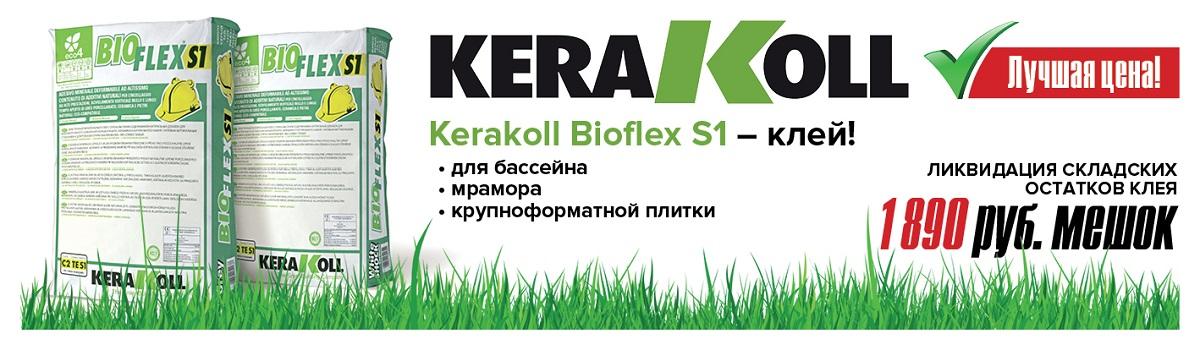 kerakoll bioflex s1